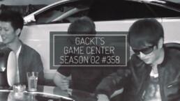 GACTK, GACKT GAME CENTER