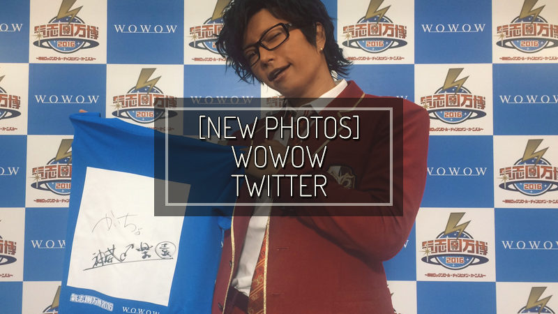 [NEW PHOTOS] WOWOW TWITTER