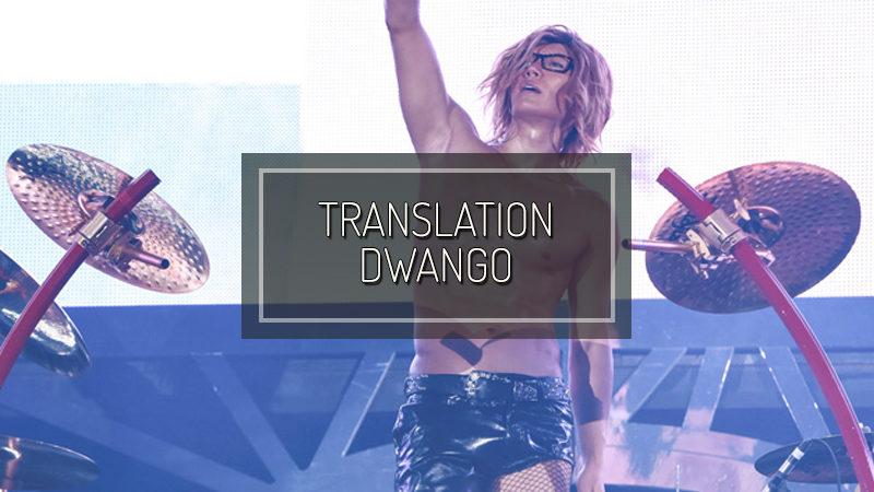 DWANGO.JP: What's so great about Kishidan Expo?