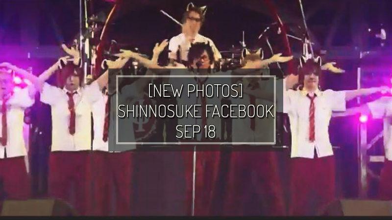 [NEW PHOTOS] SHINNOSUKE FACEBOOK – SEP 18