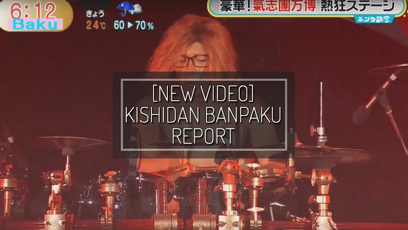 [NEW VIDEO] KISHIDAN BANPAKU TV REPORT