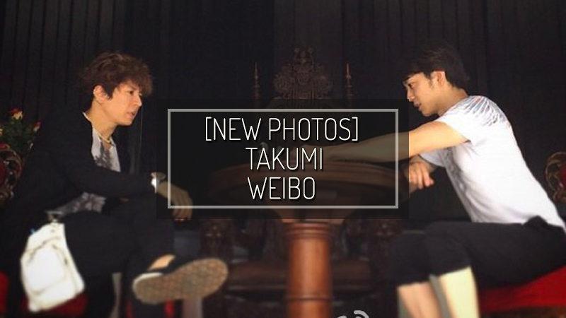 [NEW PHOTO] TAKUMI WEIBO – NOV 13