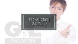 G&LOVERS, GACKT, GACKT Italia, GACKT 2017, GACKT translation