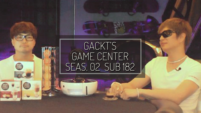 GACKT GAME CENTER SEASON 02 SUB #182