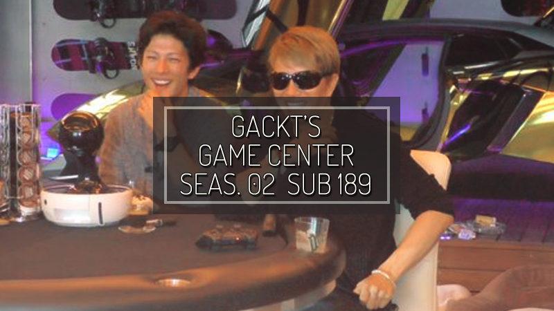 GACKT GAME CENTER SEASON 02 SUB #189