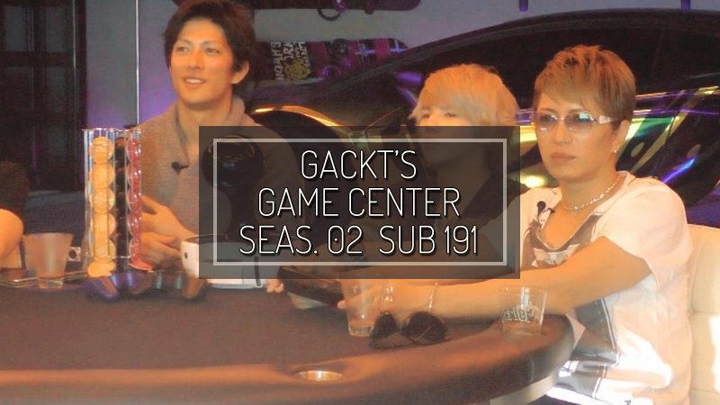 GACKT GAME CENTER SEASON 02 SUB #191