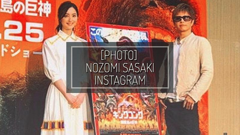 [PHOTO] NOZOMI SASAKI INSTAGRAM – FEB 16 2017
