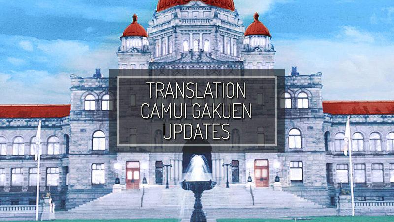 CAMUI GAKUEN NEWS: 「93rd Camui♂Gakuen de Hirakina-sai」 is starting!