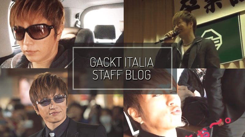 GACKT ITALIA STAFF BLOG – MAR 19 2017
