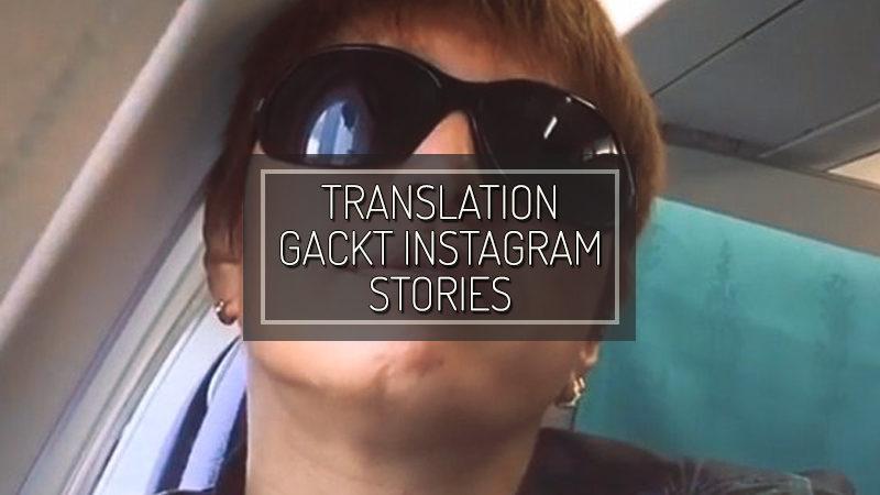 GACKT INSTAGRAM STORIES – MAR 02 2017