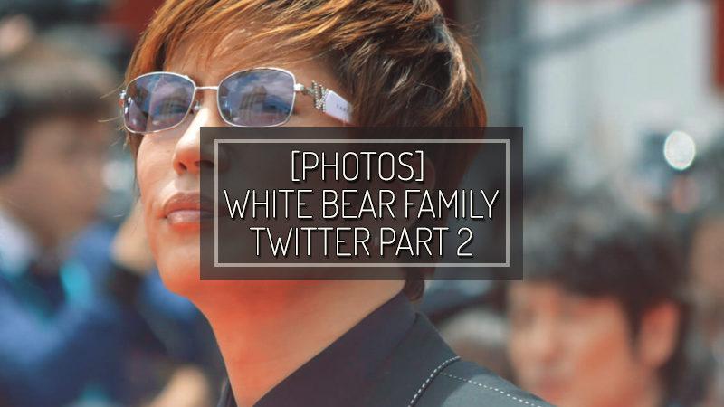 [PHOTOS] White Bear Family Twitter – Apr 25 2017