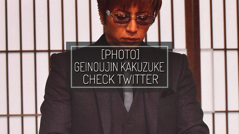 [PHOTO] Geinoujin Kakuzuke CHECK Twitter – Apr 03 2017