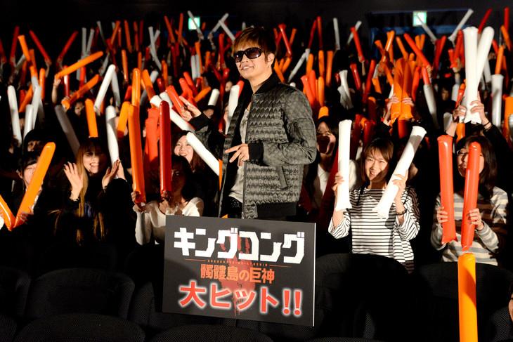 Natalie Mu Gackt Surprised By Actor Who Looks Like Miyavi