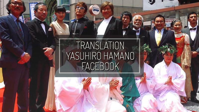 YASUHIRO HAMANO FACEBOOK – 23 APR 2017