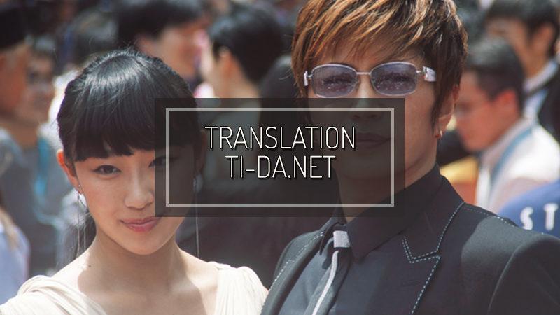 TI-DA.NET: 9th Okinawa International Movie Festival (extract)