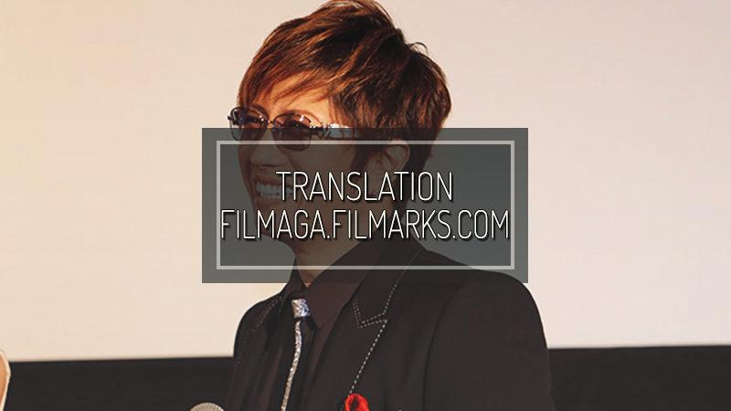 FILMAGA.FILMARKS.COM: GACKT, two great masters ・Hamano Yasuhiro & Kanoh Tenmei 「People with intense belief」