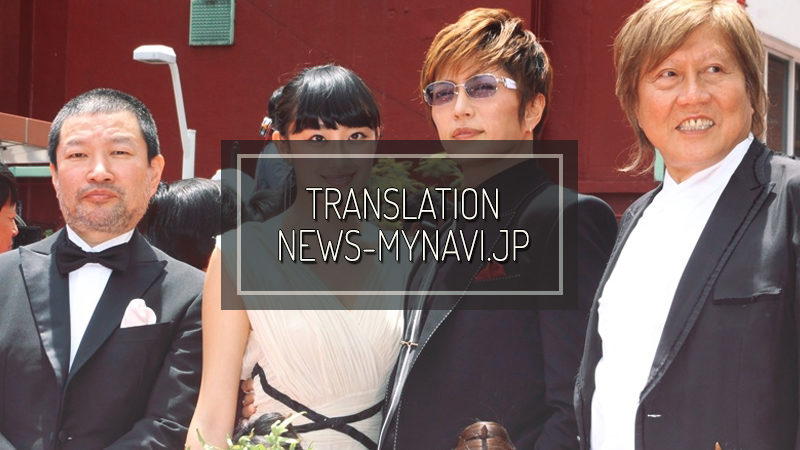 NEWS.MYNAVI.JP: (Extract) Tsuchiya Tao, GACKT, 90,000 people go crazy over popular celebrities!  Okinawa International Movie Festival Red Carpet