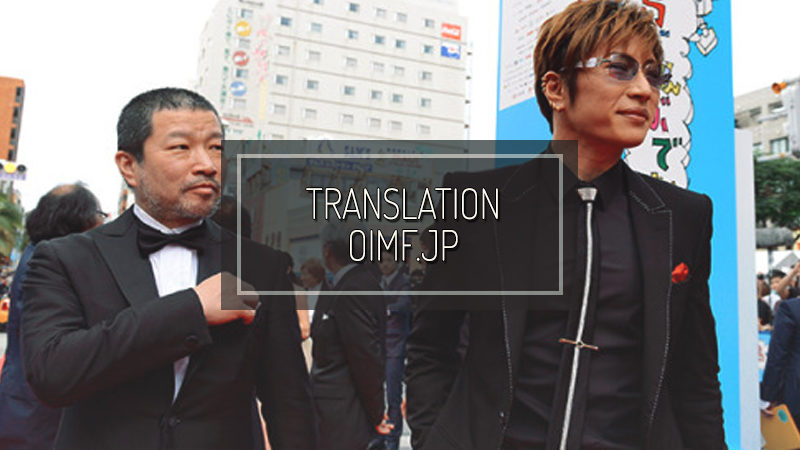 OIMF.JP: (Extract) Famous stars parade down the bright red carpet under sunny weather