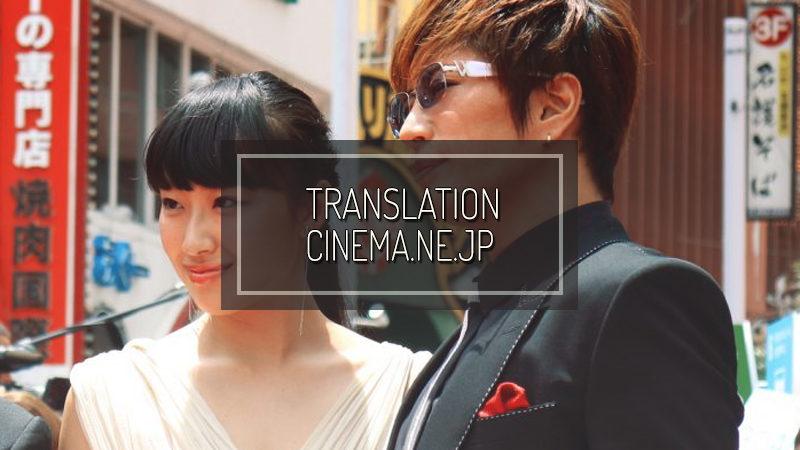 CINEMA.NE.JP: Cloudy skies turned sunny the moment GACKT appeared! Okinawa International Movie Festival digest