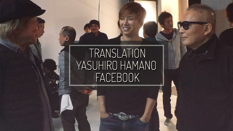 YASUHIRO HAMANO FACEBOOK – MAY 01 2017