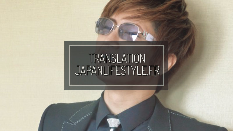 JAPANLIFESTYLE.FR: Okinawa International Movie Festival: Interview with GACKT (Karanukan)