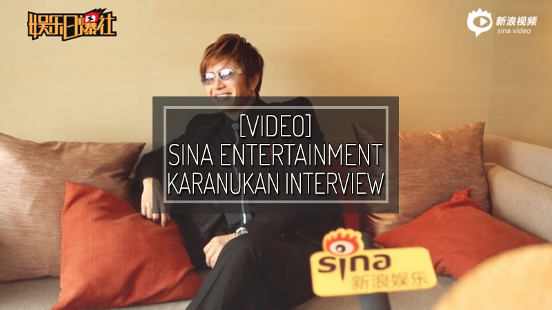 [VIDEO] SINA ENTERTAINMENT – GACKT INTERVIEW – MAY 11 2017