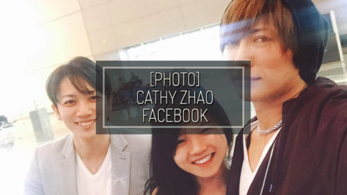 [PHOTO] CATHY ZHAO FACEBOOK – MAY 21 2017