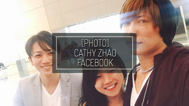 [PHOTO] CATHY ZHAO FACEBOOK – MAY 21 2017
