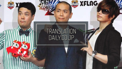 DAILY.CO.JP: TakaToshi's Taka dieting and lost 8kg in one month…