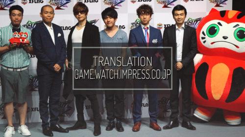 GAME.WATCH.IMPRESS.CO.JP:「Fight League」 Launch Declaration Held! Service starts June 22