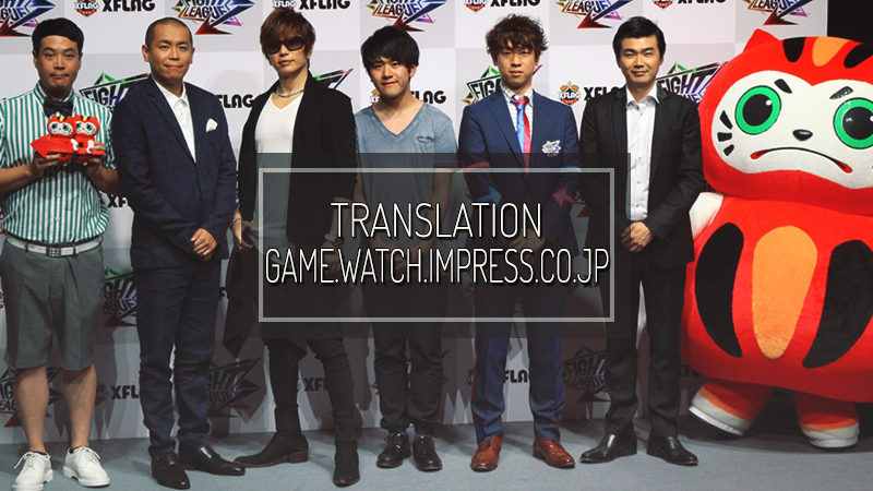 GAME.WATCH.IMPRESS.CO.JP:「Fight League」 Launch Declaration Held! Service starts June 22