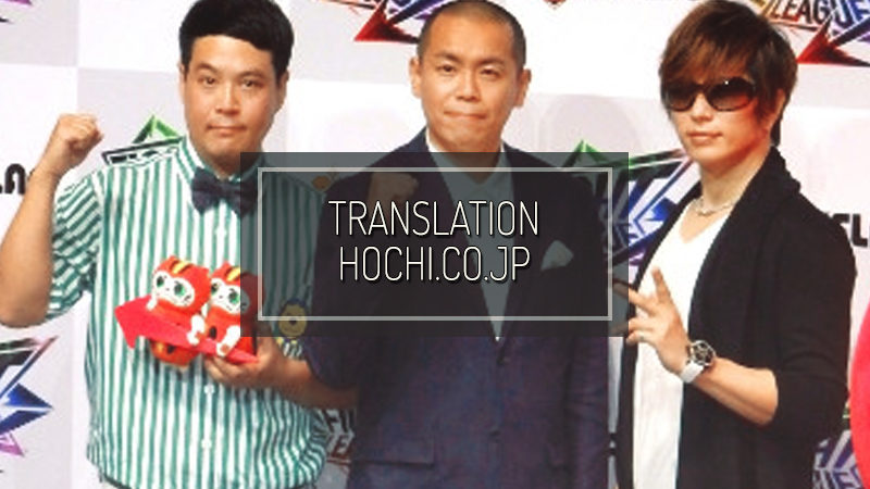 HOCHI.CO.JP: GACKT's shoutout to the 3 former members of SMAP 「They can do a variety of things」