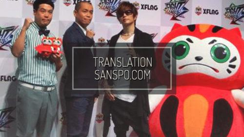 SANSPO.COM: GACKT to Inagaki, Katori, Kusanagi「I think they can do a variety of things」