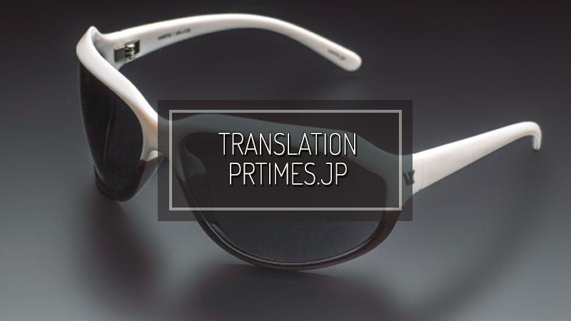 PRTIMES.JP: VISION MEGANE 'GACKT'S DESIGN' NEW SUNGLASSES TO GO ON SALE !