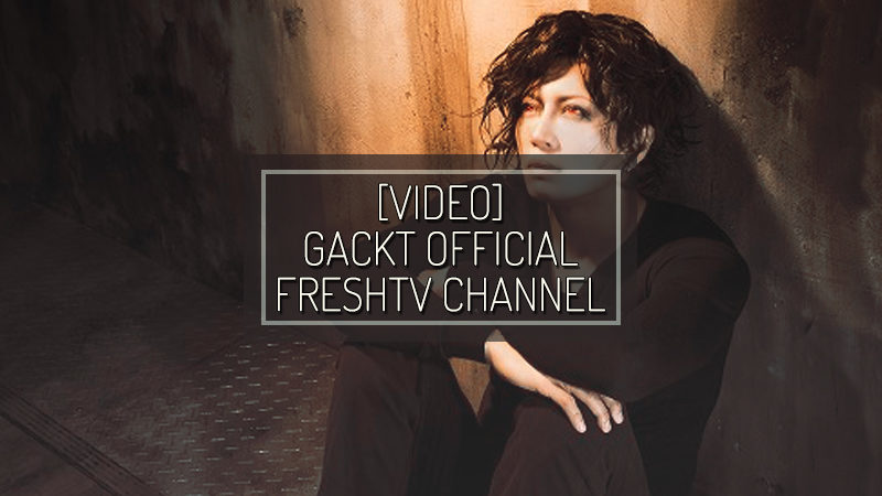 [VIDEO] GACKT OFFICIAL FRESH! Channel: 『GACKT no Shakuhappun de Ikou』Public Recording Event Project