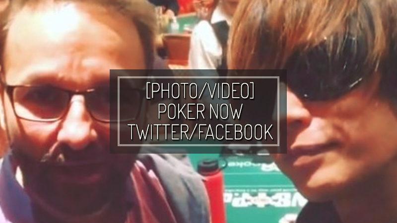 [PHOTO/VIDEO] POKER NOW TWITTER/FACEBOOK – JUL 15 2017