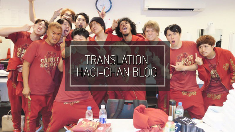 HAGI-CHAN BLOG: Since I wrote that I had started a blog last time I haven't updated it.
