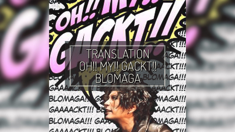 To all the members of 「OH!! MY!! GACKT!!」