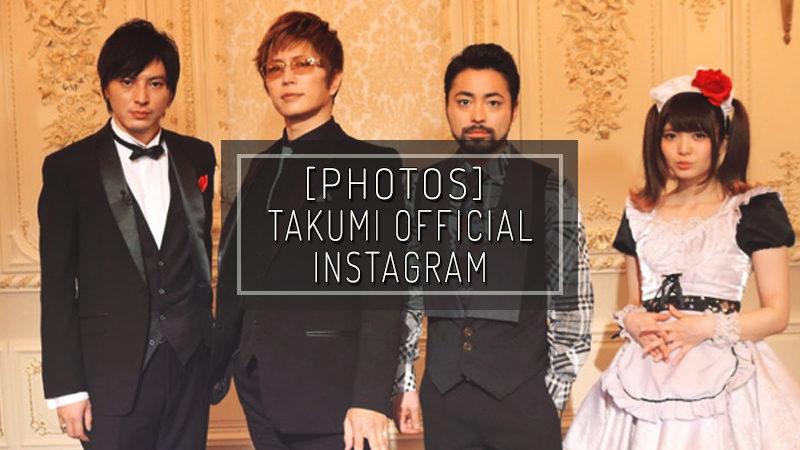 [PHOTO] TAKUMI INSTAGRAM UPDATE – AUG 26 2017