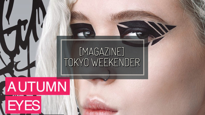 """TOKYO WEEKENDER: GACKT """"There's an emptiness in people's hearts"""""""