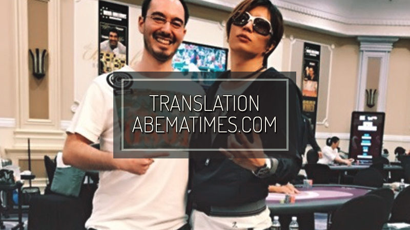 ABEMATIMES.COM: GACKT Produces Poker Program 「I'd like boxers and martial artists to try it too」