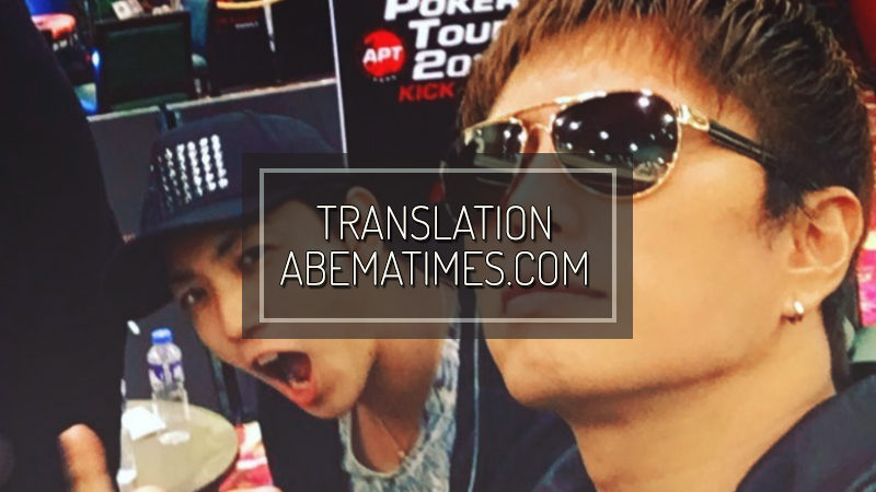 """ABEMATIMES.COM: GACKT, the most vexing is """"when I lost in poker"""" . Sought inspiration by participating in numerous professional tournaments"""