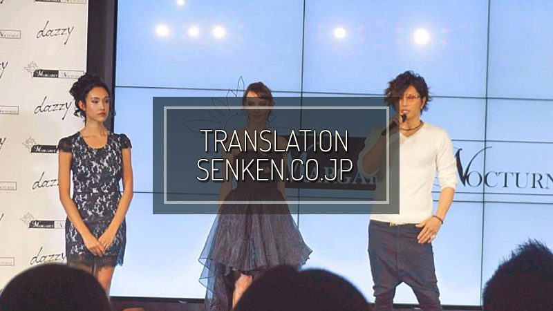 SENKEN.CO.JP: GACKT-san designs Party Dresses for Dazzy's e-commerce