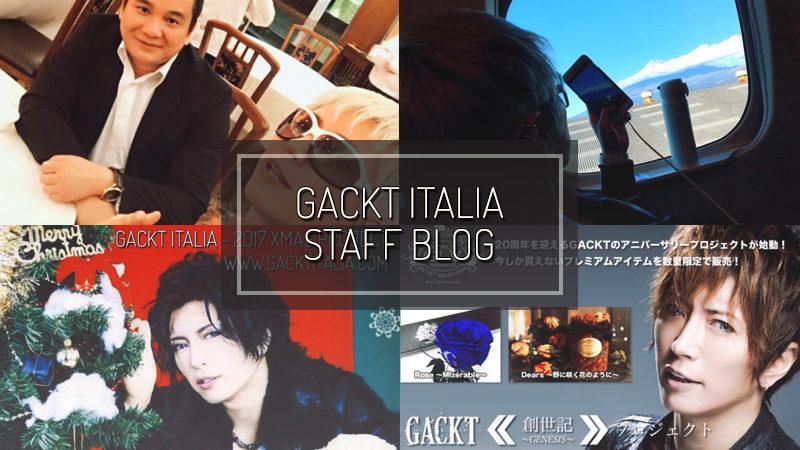 GACKT ITALIA STAFF BLOG – DEC 10 2017