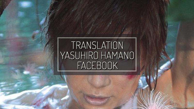 YASUHIRO HAMANO FACEBOOK – NOV 07 2018