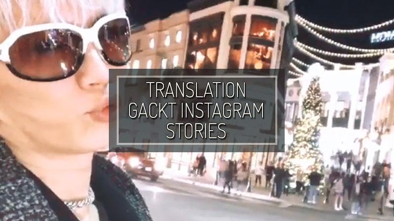 GACKT INSTAGRAM STORIES – DEC 28 2017