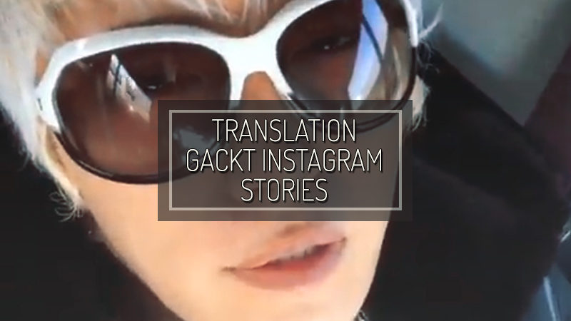 GACKT INSTAGRAM STORIES – DIC 28 2017 – 2° AGGIORNAMENTO