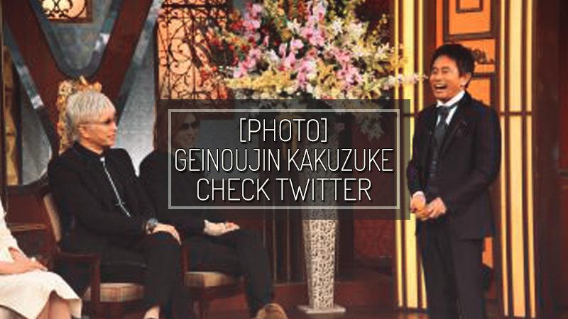 [PHOTO] Geinoujin Kakuzuke CHECK Twitter – DEC 31 2017