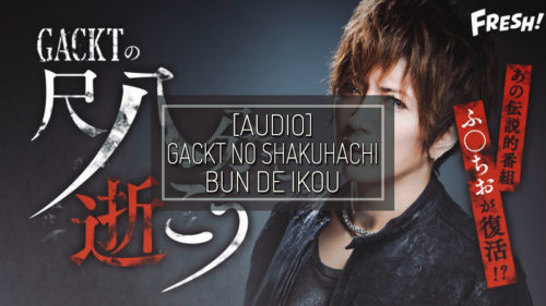[AUDIO] GACKT OFFICIAL FRESH! Channel: GACKT no Shakuhachi Bun de Ikou #4