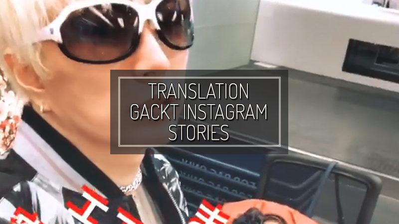 GACKT INSTAGRAM STORIES – FEB 06 2018
